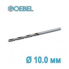 Сверло по металлу GOEBEL DIN 338 HSS-G шлифованное Ø 10.0 мм