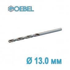 Сверло по металлу GOEBEL DIN 338 HSS-G шлифованное Ø 13.0 мм