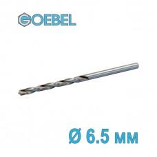Сверло по металлу GOEBEL DIN 338 HSS-G шлифованное Ø 6.5 мм
