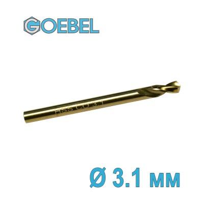Сверло по металлу GOEBEL DIN 1897 короткое HSS-G Co шлифованное Ø 3.1 мм