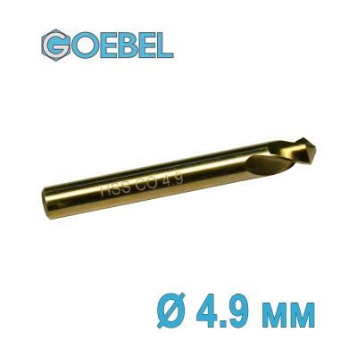 Сверло по металлу GOEBEL DIN 1897 короткое HSS-G Co шлифованное Ø 4.9 мм