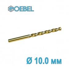 Сверло по металлу GOEBEL DIN 338 HSS-G Co шлифованное Ø 10.0 мм