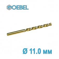 Сверло по металлу GOEBEL DIN 338 HSS-G Co шлифованное Ø 11.0 мм