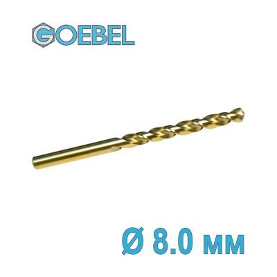 Сверло по металлу GOEBEL DIN 338 HSS-G Co шлифованное Ø 8.0 мм