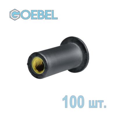 Заклёпка резьбовая GOEBEL из НЕОПРЕНА открытая со стандартным бортом - М5 - 0.4-4.9 мм 100 шт.