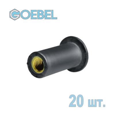 Заклёпка резьбовая GOEBEL из НЕОПРЕНА открытая со стандартным бортом - М5 - 0.4-4.9 мм 20 шт.