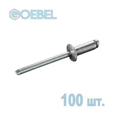 Заклепка вытяжная GOEBEL 3х4 мм Al/St стандартная 100 шт.