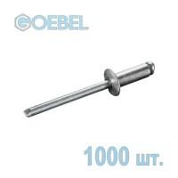 Заклепка вытяжная GOEBEL 4х10 мм Al/St стандартная 1000 шт.