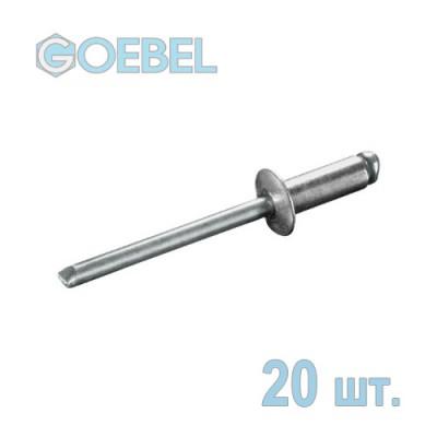 Заклепка вытяжная GOEBEL 4.8х12 мм Al/St стандартная 20 шт.