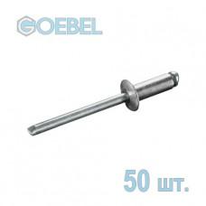 Заклепка вытяжная GOEBEL 3х4 мм Al/St стандартная 50 шт.