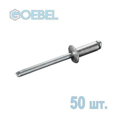 Заклепка вытяжная GOEBEL 4.8х12 мм Al/St стандартная 50 шт.