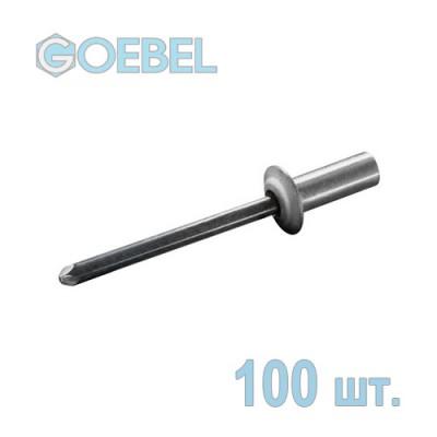 Заклепка вытяжная GOEBEL 4.8х8 мм Al/St закрытая / герметичная 100 шт.