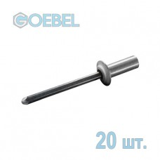 Заклепка вытяжная GOEBEL 3.2х6.5 мм Al/St герметичная 20 шт.