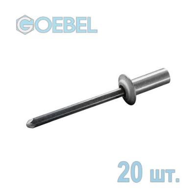 Заклепка вытяжная GOEBEL 3.2х10.5 мм Al/St закрытая / герметичная 20 шт.