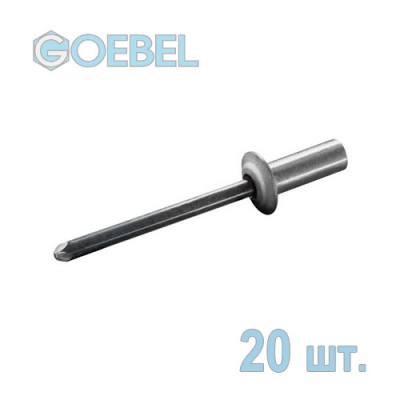 Заклепка вытяжная GOEBEL 6.4х16 мм Al/St герметичная 20 шт.