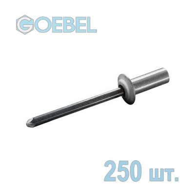 Заклепка вытяжная GOEBEL 4.8х18 мм Al/St закрытая / герметичная 250 шт.