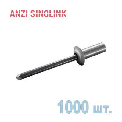 Заклепка вытяжная ANZI SINOLINK 3.2х8 мм Al/St закрытая / герметичная 1000 шт.