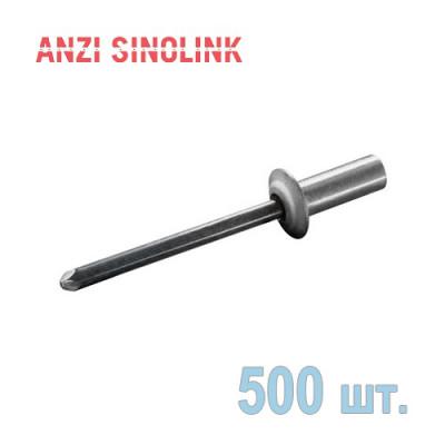 Заклепка вытяжная ANZI SINOLINK 3.2х8 мм Al/St закрытая / герметичная 500 шт.