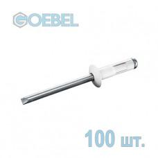 Заклепка вытяжная GOEBEL 3.2х8 мм Al/St многозажимная 100 шт.