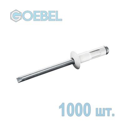 Заклепка вытяжная GOEBEL 3.2х8 мм Al/St многозажимная 1000 шт.