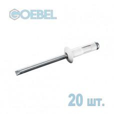 Заклепка вытяжная GOEBEL 3.2х8 мм Al/St многозажимная 20 шт.