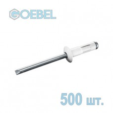 Заклепка вытяжная GOEBEL 3.2х8 мм Al/St многозажимная 500 шт.