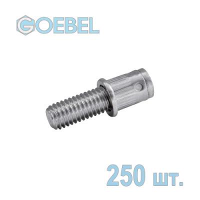 Заклёпка винтовая GOEBEL GO-BOLT St - М6 - L1 10 мм - 2.5-4.0 мм 250 шт.