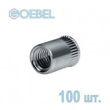 Заклёпка резьбовая GOEBEL St открытая с малым потайным бортом - М4 - 0.5-3.0 мм 100 шт.