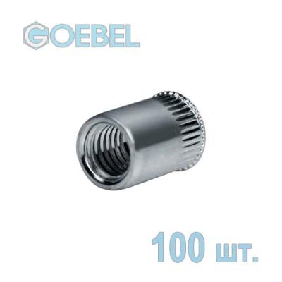Заклёпка резьбовая GOEBEL A2 открытая с малым потайным бортом - М4 - 0.5-3.0 мм 100 шт.