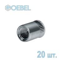 Заклёпка резьбовая GOEBEL Al открытая с малым потайным бортом - М6 - 0.5-3.0 мм 20 шт.