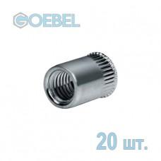 Заклёпка резьбовая GOEBEL St открытая с малым потайным бортом - М4 - 0.5-3.0 мм 20 шт.