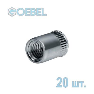 Заклёпка резьбовая GOEBEL St открытая с малым потайным бортом - М8 - 0.5-3.0 мм 20 шт.