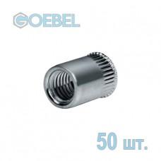 Заклёпка резьбовая GOEBEL St открытая с малым потайным бортом - М4 - 0.5-3.0 мм 50 шт.
