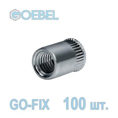 Заклёпка резьбовая GOEBEL GO-FIX St открытая с малым потайным бортом - М6 - 0.5-3.0 мм 100 шт.