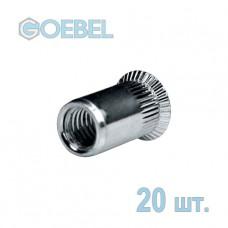 Заклёпка резьбовая GOEBEL Al открытая с потайным бортом - М5 - 1.5-4.0 мм 20 шт.