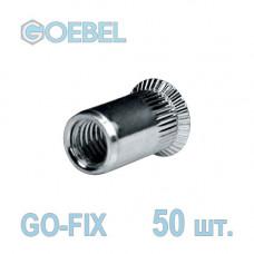 Заклёпка резьбовая GOEBEL GO-FIX Al открытая с потайным бортом - М5 - 1.5-4.0 мм 50 шт.