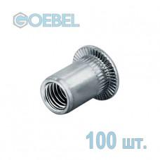 Заклёпка резьбовая GOEBEL A2 открытая со стандартным бортом - М3 - 0.5-2.5 мм 100 шт.