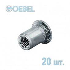 Заклёпка резьбовая GOEBEL Al открытая со стандартным бортом - М4 - 0.5-3.0 мм 20 шт.