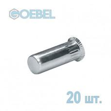 Заклёпка резьбовая GOEBEL A2 закрытая с малым потайным бортом - М5 - 0.5-3.0 мм 20 шт.