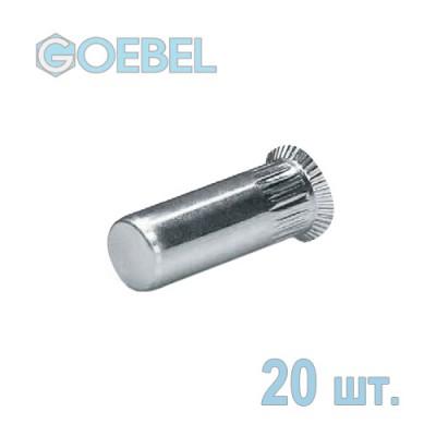 Заклёпка резьбовая GOEBEL A2 закрытая с малым потайным бортом - М6 - 0.5-3.0 мм 20 шт.