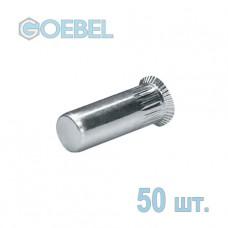 Заклёпка резьбовая GOEBEL A2 закрытая с малым потайным бортом - М5 - 0.5-3.0 мм 50 шт.