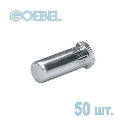 Заклёпка резьбовая GOEBEL A2 закрытая с малым потайным бортом - М6 - 0.5-3.0 мм 50 шт.