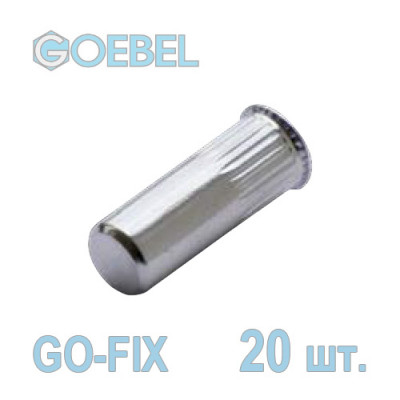 Заклёпка резьбовая GOEBEL GO-FIX St закрытая с малым потайным бортом - М5 - 0.5-3.0 мм 20 шт.
