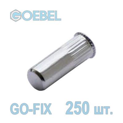 Заклёпка резьбовая GOEBEL GO-FIX St закрытая с малым потайным бортом - М4 - 0.5-3.0 мм 250 шт.