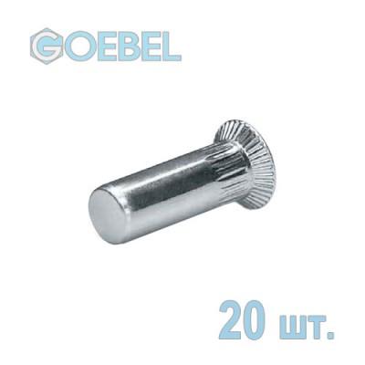 Заклёпка резьбовая GOEBEL St закрытая с потайным бортом - М8 - 1.5-4.5 мм 20 шт.
