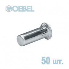 Заклёпка резьбовая GOEBEL St закрытая с потайным бортом - М5 - 1.5-4.0 мм 50 шт.