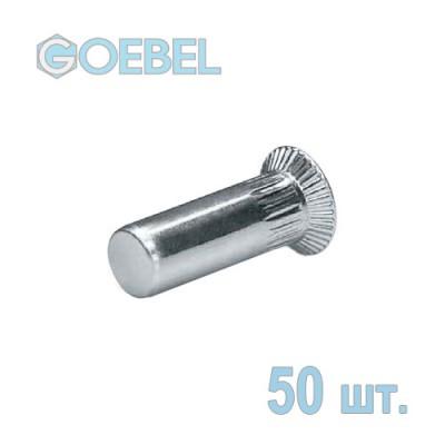 Заклёпка резьбовая GOEBEL St закрытая с потайным бортом - М4 - 1.5-4.0 мм 50 шт.