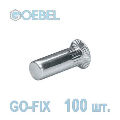 Заклёпка резьбовая GOEBEL GO-FIX St закрытая с потайным бортом - М8 - 1.5-4.5 мм 100 шт.