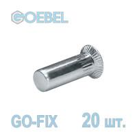 Заклёпка резьбовая GOEBEL GO-FIX A2 закрытая с потайным бортом - М8 - 1.5-4.5 мм 20 шт.