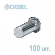 Заклёпка резьбовая GOEBEL A2 закрытая со стандартным бортом - М4 - 0.5-3.0 мм 100 шт.